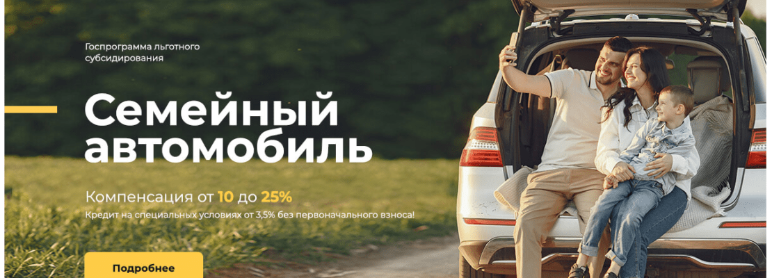 официальный сайт автосалона альтера в москве