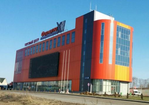 Москва автосалон altera автосалоны ваз бу в москве