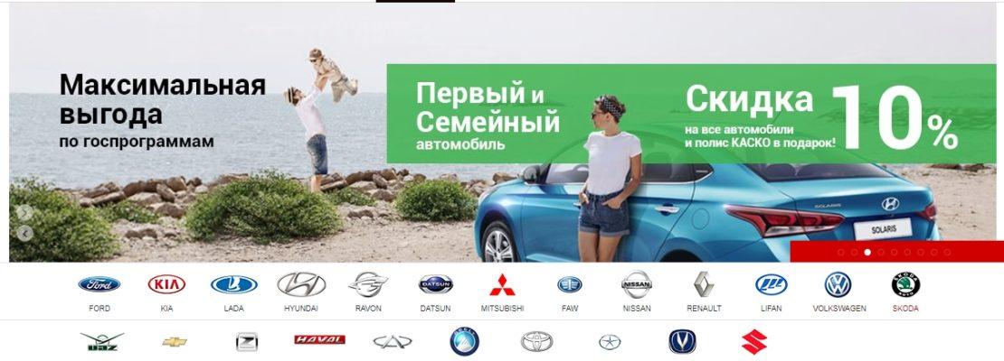 официальный сайт автосалона Автогород 54 в новосибирске