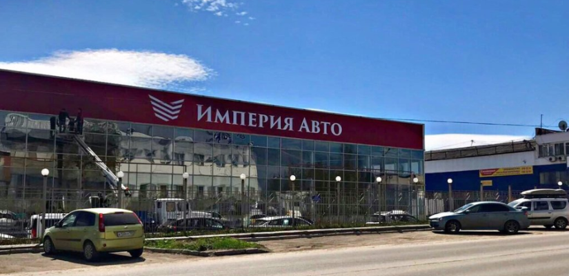 Автосалон империя москва отзывы автосалоны москвы авто с пробегом фото цены