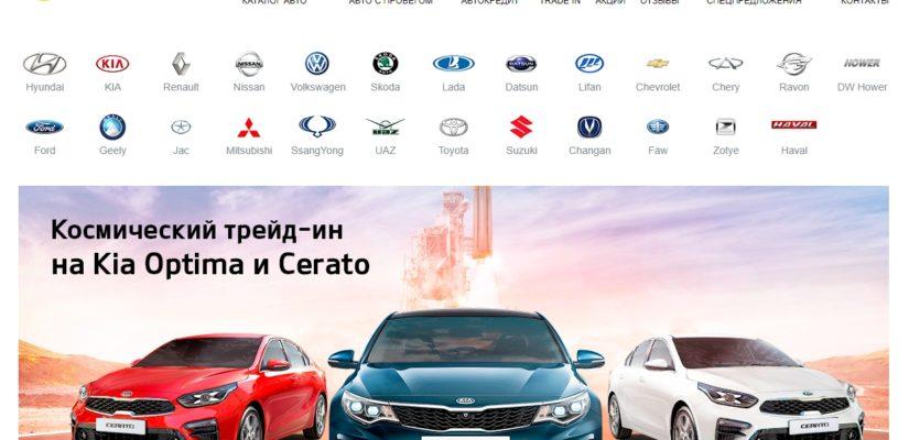 Честный отзывы об автосалонах москвы магазин при ломбарде в москве