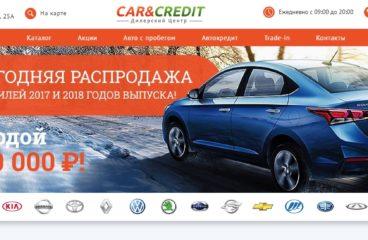 Car&Credit