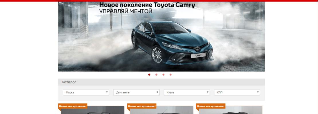 официальный сайт автосалона саратов авто кар