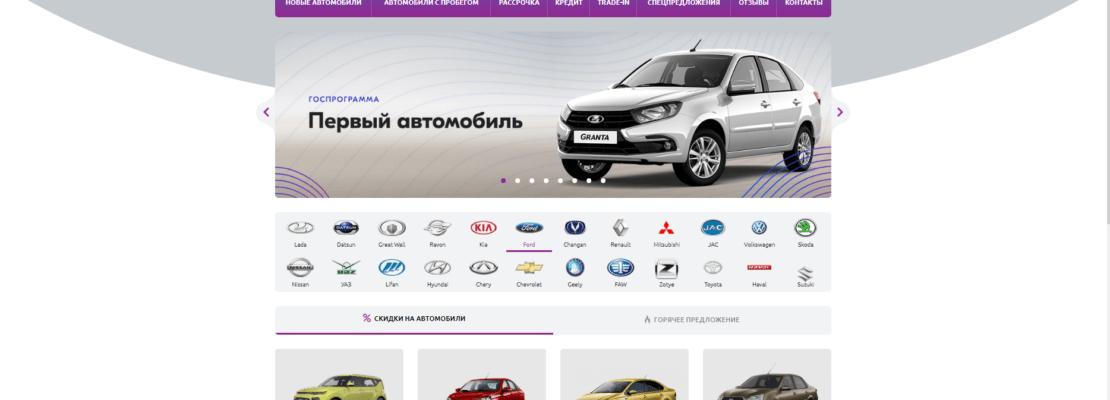 официальный сайт автосалона контур авто в красноярске