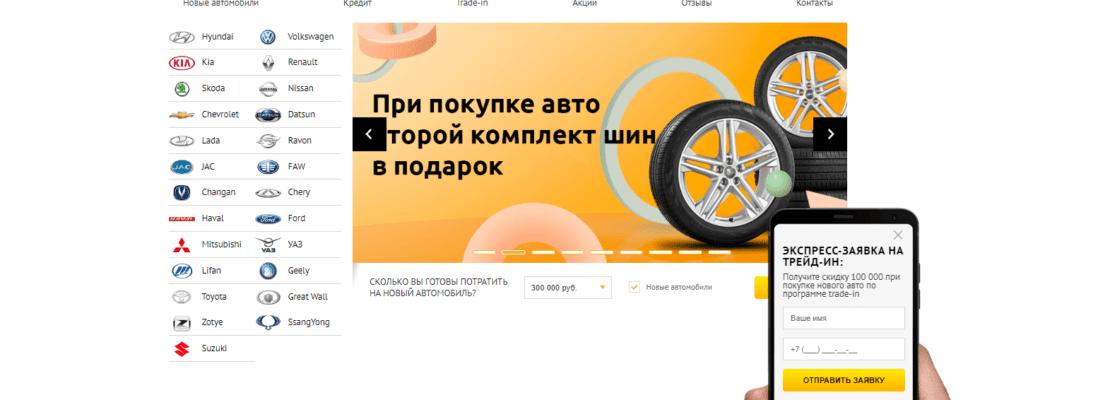 официальный сайт автосалона автоцентр моторс в нижнем новгороде
