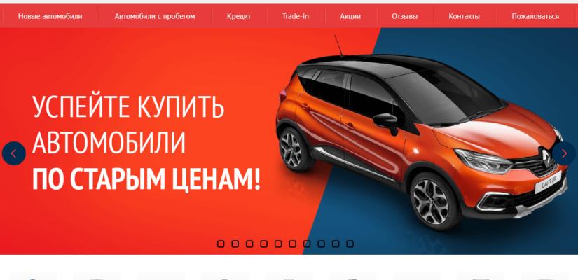 официальный сайт автосалона престиж авто в воронеже