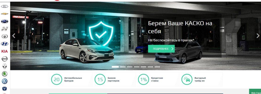 официальный сайт автосалона виват авто в челябинске