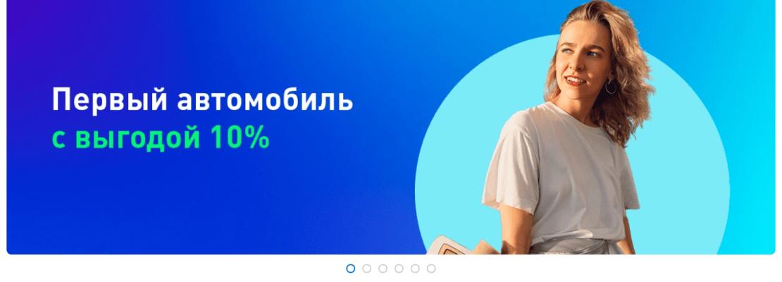 официальный сайт автосалона лазурит авто в волгограде