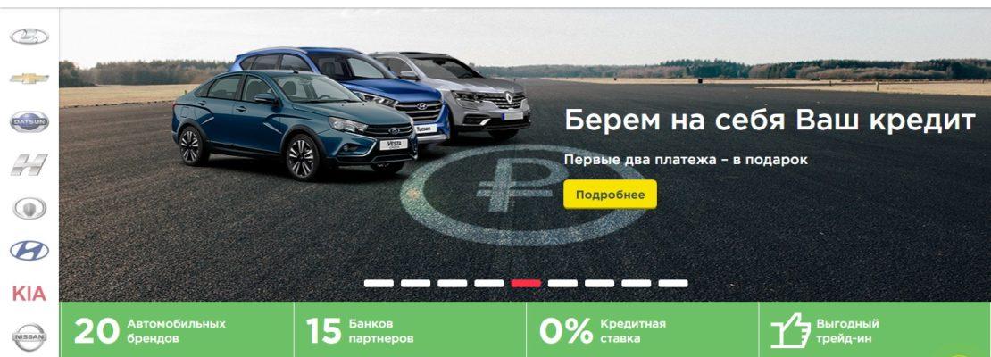 официальный сайт автосалона автоцентр на московском в ярославле