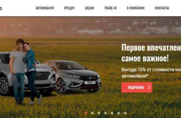 Автосалон ЧЕБАВТО